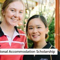 ทุนการศึกษาจากมหาวิทยาลัย USQ ประเทศออสเตรเลีย